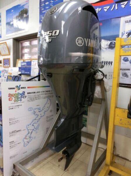 For Sale 2015 Outboard Motors Mercury Yamaha Honda