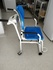 Marsden MPDC-250 weighing chair
