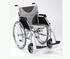 Light weight aluminium wheelchair