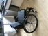 Quickie Helium Gen 13 Wheelchair