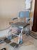 Aidapt, Bewl Shower Commode Chair
