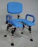 Travel Shower Chair on DisabledGear.com